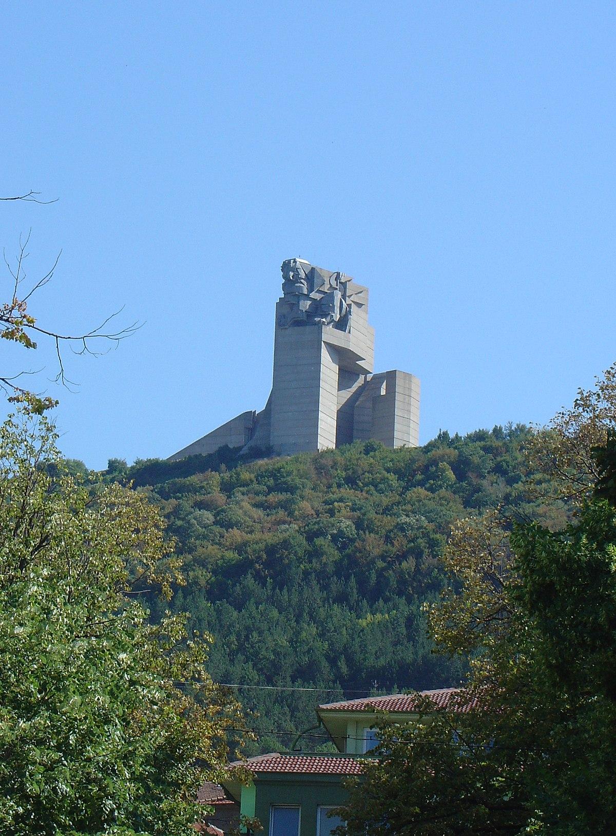 Histoire de la bulgarie wikip dia for Histoire des jardins wikipedia