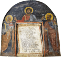 Christ and Peter and Paul Fresco on the Western Wall of Apstles Church in Veria.png