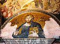 Christ mosaic - Flickr - brewbooks.jpg