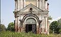Church of Saint Basil of Caesarea (Derevni) 10.jpg