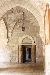 Church of Saint Catherine small door, Bethlehem.jpg