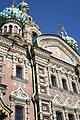 Church of the Saviour on the Blood - exterior details2.JPG