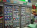 Cigarette counter.jpg