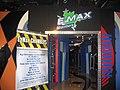 Cine-E2 Max 2.JPG