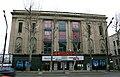Cinema Rustaveli.jpg