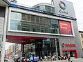 City tv OMNI Doors Open Toronto 2012.jpg