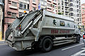 Cleaning Company Waste Collection Truck in Section 4, Bade Road, Taipei 20141220.jpg