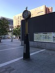 Clock tower in front of Hakata Station.jpg