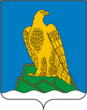 Coat of Arms of Beloretsk rayon (Bashkortostan).png