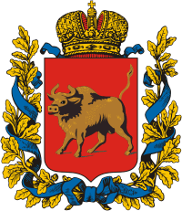 Coat of Arms of Grodno Governorate