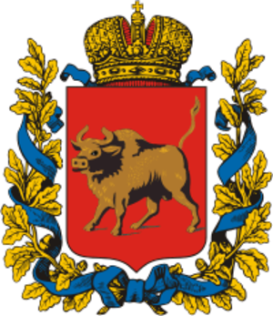 Grodno Governorate - Image: Coat of Arms of Grodno Governorate