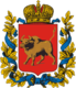 Coat of Arms of Grodno Governorate.png