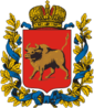 Coat of arms of Grodno