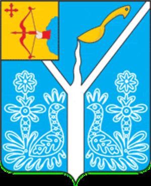 Sovetsk, Kirov Oblast - Image: Coat of Arms of Sovetsk (Kirov oblast)