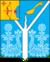 Coat of Arms of Sovetsk (Kirov oblast).png