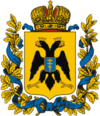 Coat of Arms of Tavria Governorate.png