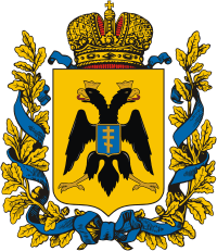 Coat of Arms of Tavria Governorate