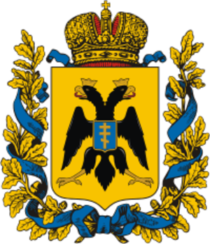 Taurida Governorate - Image: Coat of Arms of Tavria Governorate