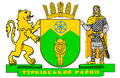 Coat of Arms of Turka Raion.png