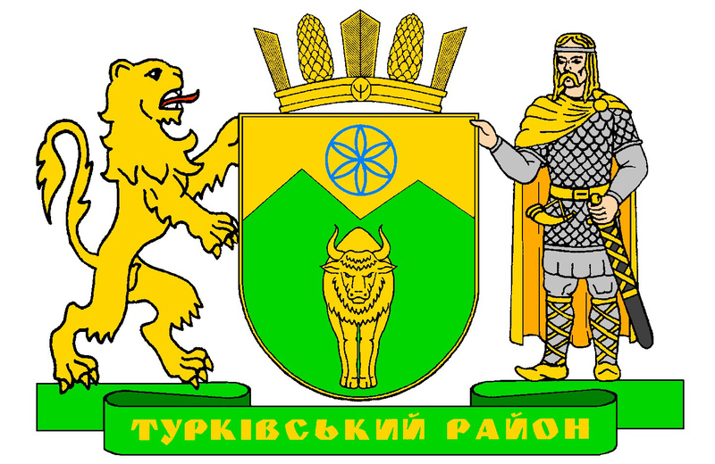Plik:Coat of Arms of Turka Raion.png