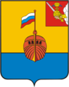 Coat of Arms of Vytegorsky rayon (Vologda oblast).png
