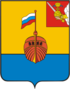 Coat of arms of Vytegorsky District