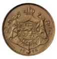 Coin BE 20F Albert I rev 48.png