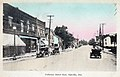 Colborne Street East Oakville - 1910 (26099797856).jpg