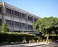 Colegio de la Providencia Carmela Larraín de Infante.jpg