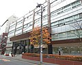 College of Law Nihon University.JPG