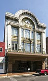 Colonial Theater Hagerstown MD1.jpg