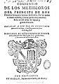 Compendio de los metheoros 1615 Aristóteles.jpg