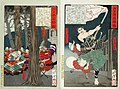 Compiled Album from Four Series- A Mirror of Famous Generals of Japan; Comic Pictures of Famous Places in Civilizing Tokyo; Twenty-four Accomplishments in Imperial Japan; Twenty-four Hours LACMA M.84.31.30 (11 of 35).jpg