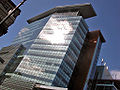 Concordia EV Building.jpg