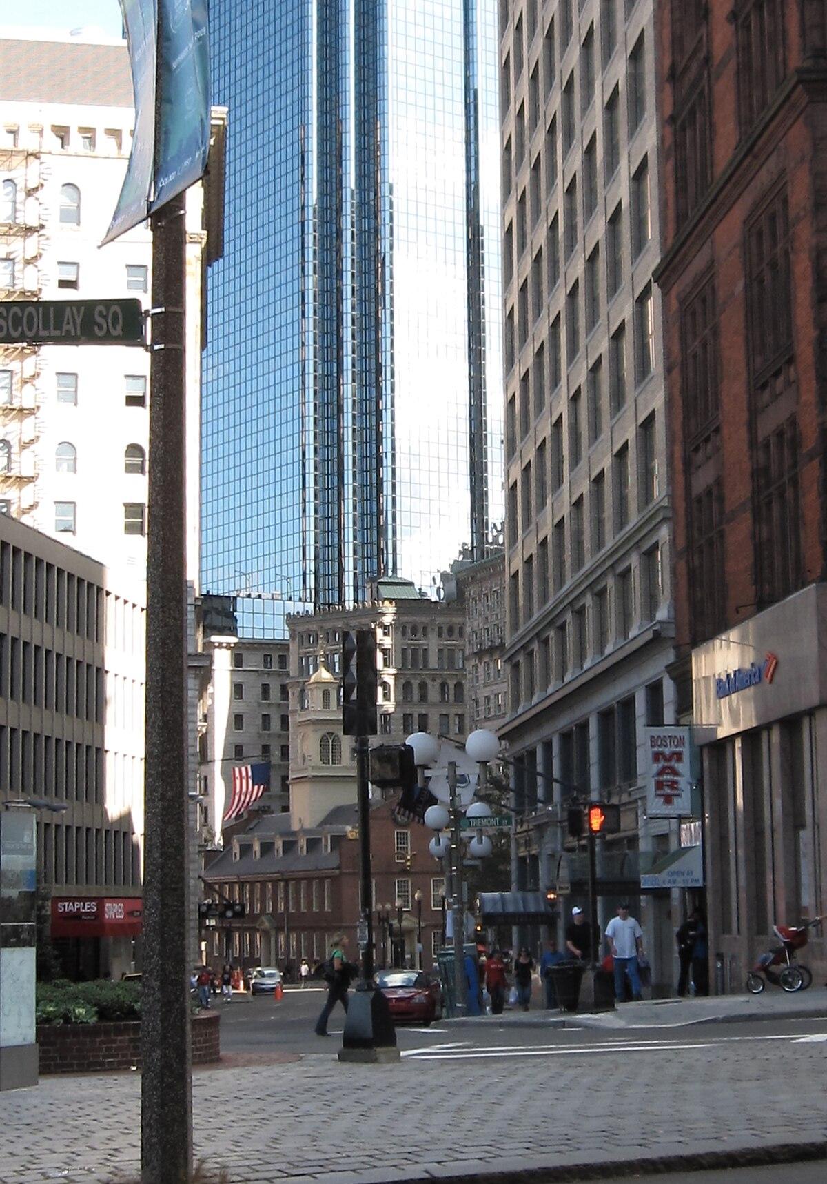 boston street court wikipedia 2009