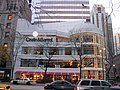 Crate & Barrel at 646 N Michigan Ave, Chicago 2004-11 img 2589.jpg