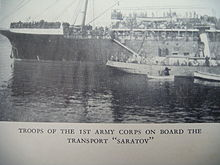 Crimea evacuation embarking saratov.JPG