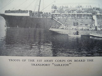 1st Army Corps (Armed Forces of South Russia) - Troops of the 1st Army corps embarking aboard the transport Saratov during the evacuation of Crimea, November 1920