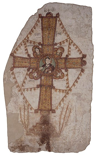 A church mural depicting an elaborate cross, Faras (12th century) Cross, Faras.jpg