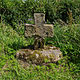 Cross, Moor Lane, Hornby.jpg