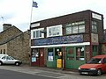 Crown Garage - geograph.org.uk - 1505627.jpg