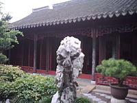 Cultivation garden hall of elegance.jpg