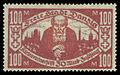 Danzig 1923 132 Kleinrentnerhilfe.jpg