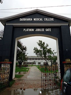 Darbhanga Medical College Platinum Jubilee Gate