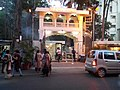 Datta Mandir Entrance near Kamla Nehru Garden Pune - panoramio.jpg
