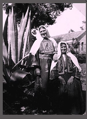 Dayr al-Qassi - Two women from Dayr al-Qassi, 1937