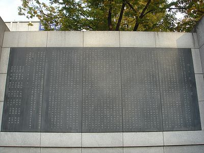 The March 1st Movement monument. DecIndep31.jpg