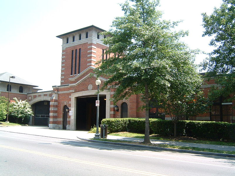 File:Decatur Street Car Barn.jpg