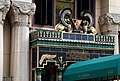 Decoration over entrance to The Pythian building 135 West 70th Street 2 (6214112100).jpg