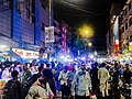 Dhaka night view photo.jpg